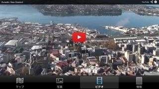「ニュージーランドの観光地ベスト10ー最高の観光地を紹介するトラベルガイド」のスクリーンショット 1枚目