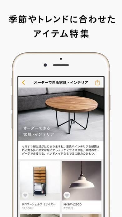 「minne(ミンネ)- ハンドメイドマーケット」のスクリーンショット 2枚目