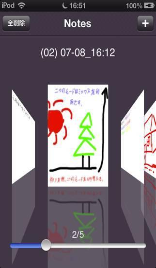 「手書きメモ帳Lite」のスクリーンショット 3枚目