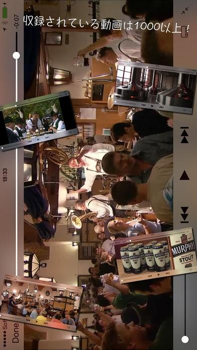 「世界のビール」のスクリーンショット 2枚目