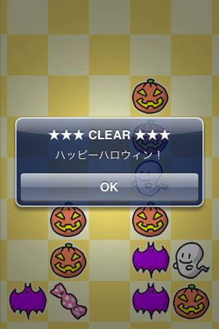 「DROP CANDY - ハロウィンパズル」のスクリーンショット 3枚目