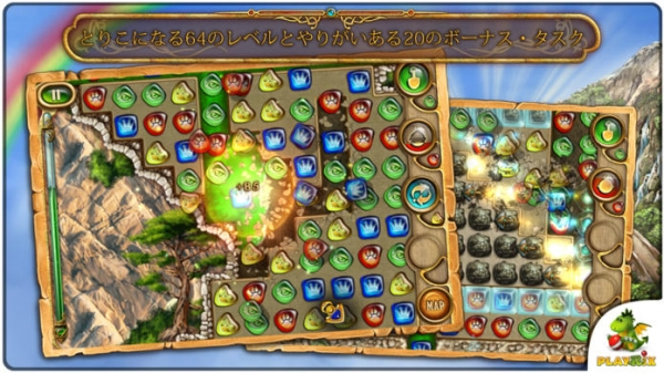 「4 Elements™」のスクリーンショット 1枚目