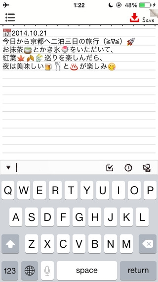「手帳ノート - pardNote (簡単瞬間メモ)」のスクリーンショット 3枚目