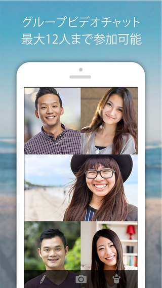 「Rounds Group Video Chat」のスクリーンショット 1枚目