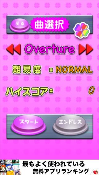 「モノノフだZ!! for ももクロ」のスクリーンショット 3枚目