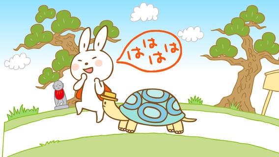 「親子で歌おう!手遊び・童謡えほん」のスクリーンショット 2枚目