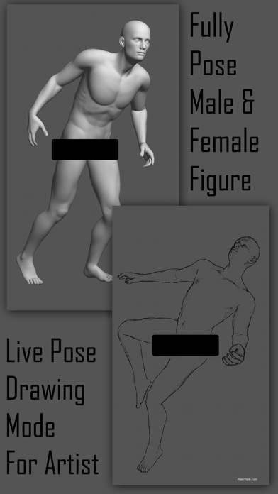 「Pose Tool 3D」のスクリーンショット 3枚目