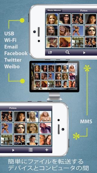 「FotoWiz Free - 秘密の写真/動画、メモ、連絡先、ボイスレコーダー、ドキュメントビューア、ビデオ/画像ダウンローダ&プライベートWebブラウザを守るキーパーのプライバシーの個人」のスクリーンショット 2枚目