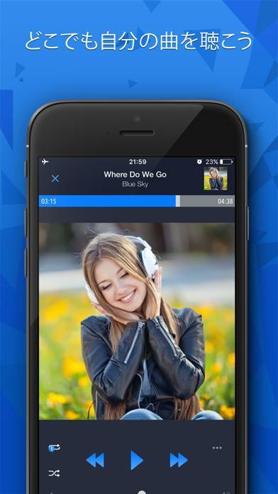 「CloudBeats 音楽再生アプリ」のスクリーンショット 1枚目