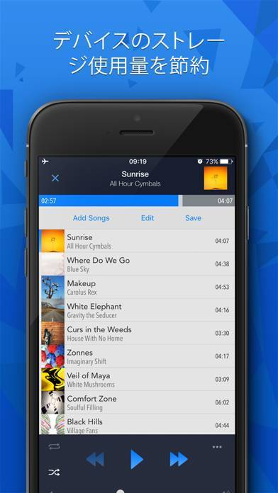 「CloudBeats 音楽再生アプリ」のスクリーンショット 3枚目