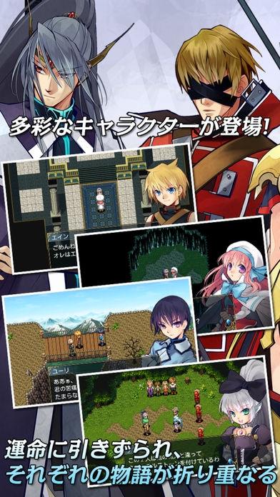 「RPG 白銀ノルニール」のスクリーンショット 3枚目