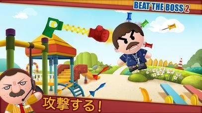 「Beat the Boss 2 (17+)」のスクリーンショット 2枚目