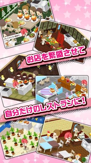 「ときめきレストラン(ときレス)【恋愛ゲーム】」のスクリーンショット 1枚目