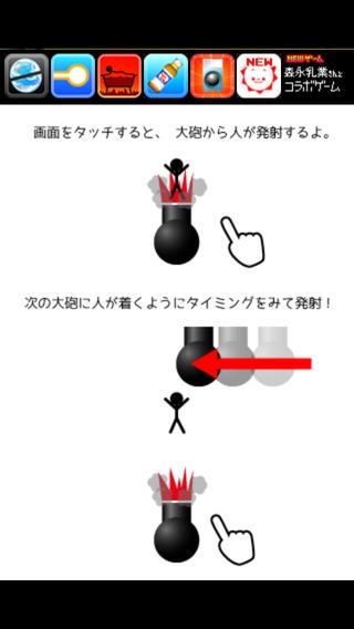 「大砲野郎」のスクリーンショット 3枚目