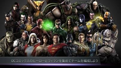 「Injustice: Gods Among Us」のスクリーンショット 2枚目
