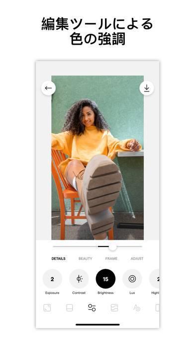 「Instasize:写真加工・動画編集アプリ」のスクリーンショット 3枚目