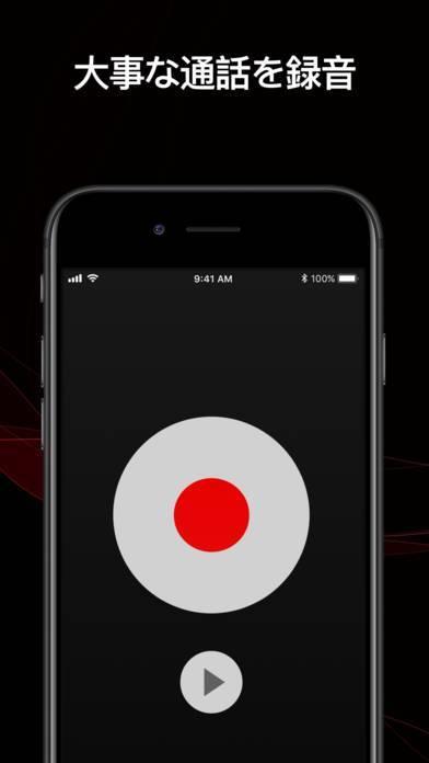 「TapeACall Pro: 通話録音」のスクリーンショット 1枚目