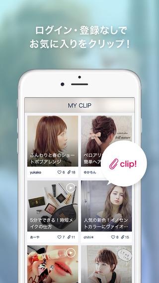 「girls pic - 美容とファッションのトレンドが写真と動画でわかるアプリ」のスクリーンショット 3枚目