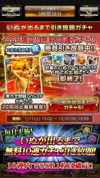 「戦国炎舞 -KIZNA- 【人気の本格戦国RPG】」のスクリーンショット 2枚目