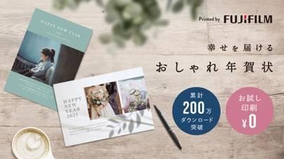 「年賀状 2021 おしゃれ年賀状」のスクリーンショット 1枚目