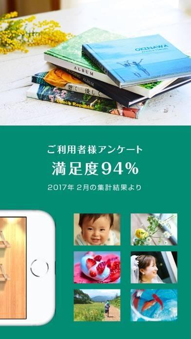 「フォトブック 作成アプリ「フォトブック簡単作成タイプ」」のスクリーンショット 2枚目