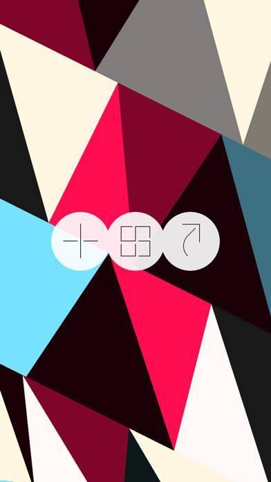 「Deko — 美しく、ユニークなウォールペーパーやパターン」のスクリーンショット 3枚目