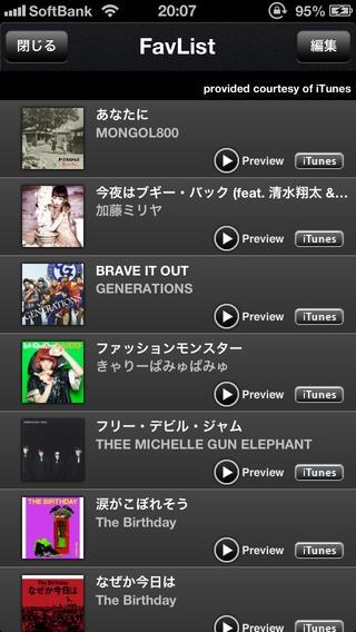 「Music Hitbox」のスクリーンショット 3枚目