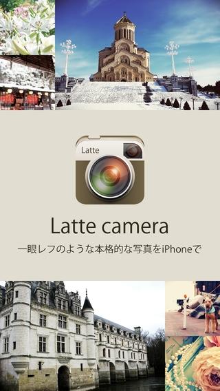 「Latte camera」のスクリーンショット 1枚目