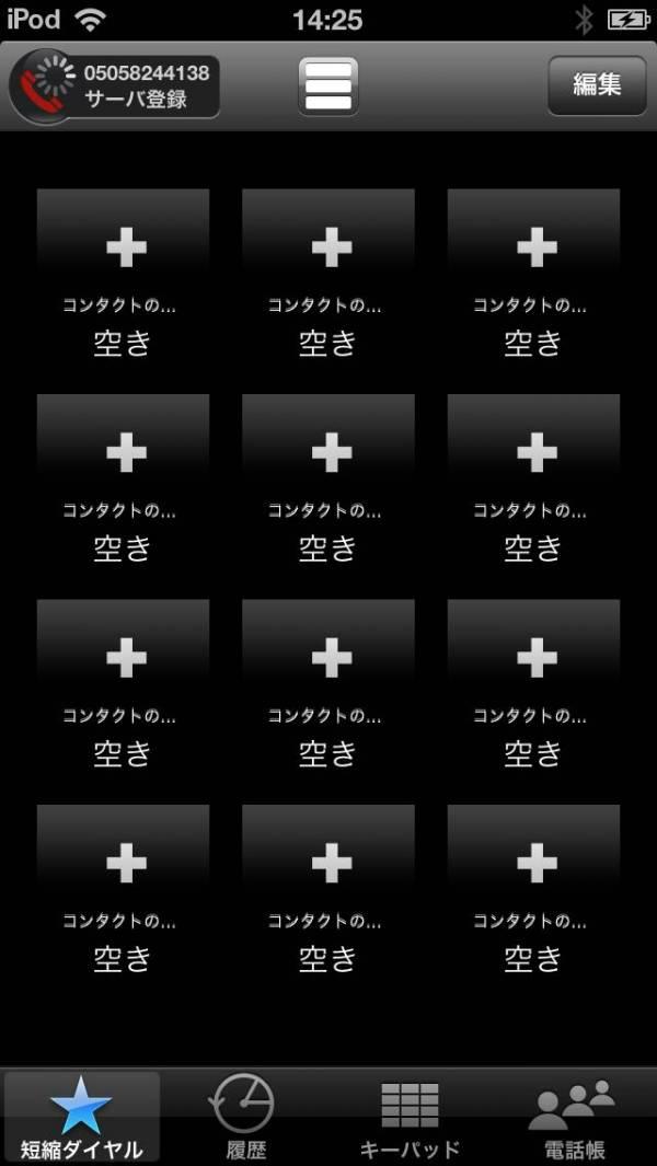 「Ozzio 050 Home」のスクリーンショット 3枚目