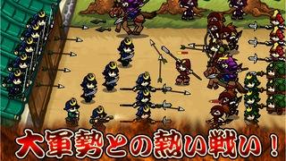 「サムライ ディフェンダー【無料戦国簡単ディフェンスゲーム】」のスクリーンショット 2枚目