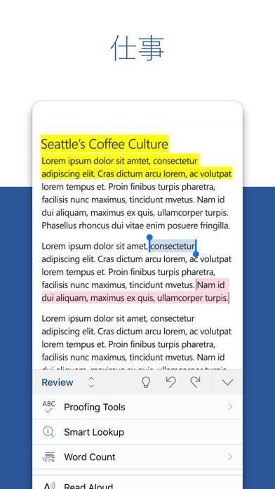 「Microsoft Word」のスクリーンショット 3枚目