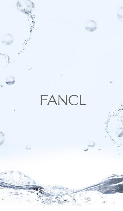 「FANCL カタログ」のスクリーンショット 1枚目
