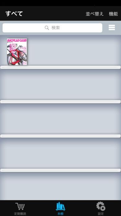 「BiCYCLE CLUB」のスクリーンショット 1枚目