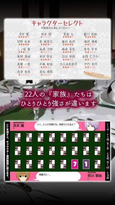 「LTLミニゲーム【超満員de冴ゲー大会】」のスクリーンショット 2枚目