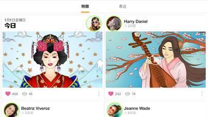 「ドローイング デスク: 落書き・お絵描き・お絵かき アプリ」のスクリーンショット 3枚目