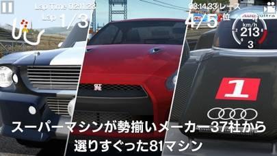 「GTレーシング2」のスクリーンショット 2枚目