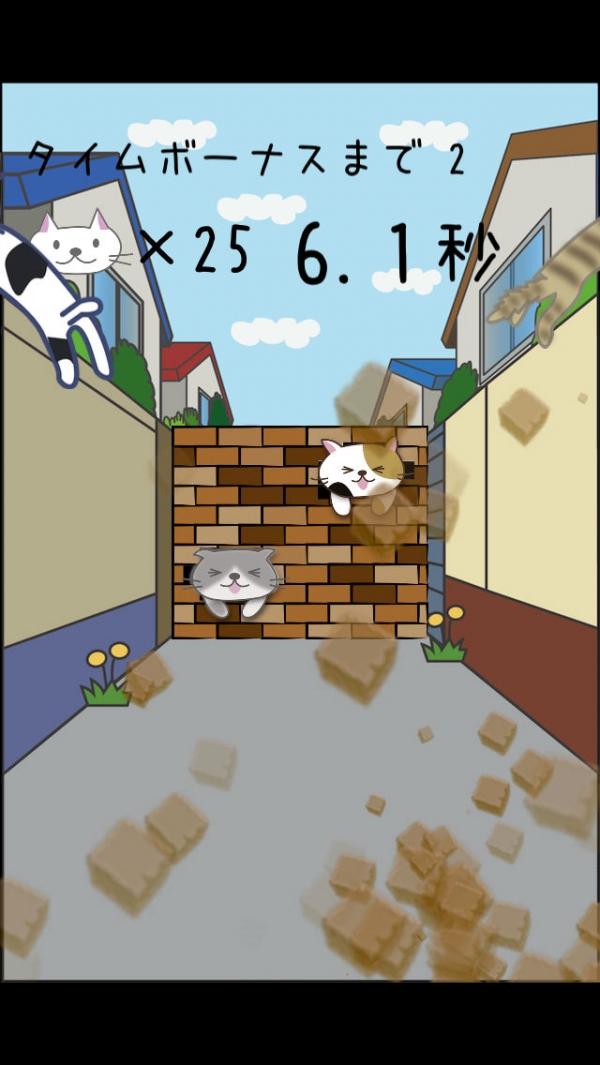 「ネコはまりすぎ」のスクリーンショット 3枚目