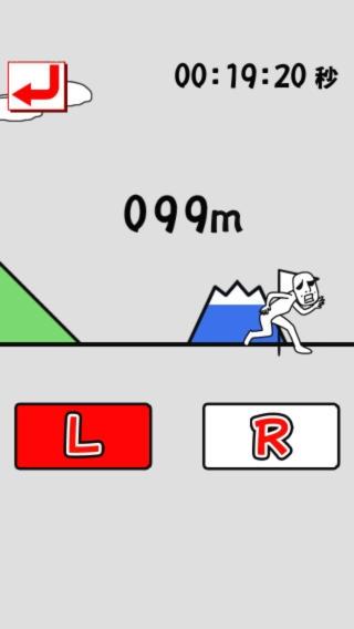 「100m」のスクリーンショット 1枚目