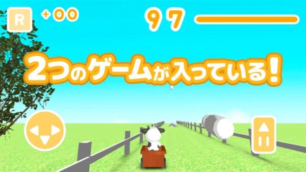 「MilDel-C -無料で3Dの簡単なカーレースゲーム-」のスクリーンショット 1枚目
