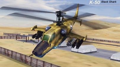 「Black Shark - Combat Gunship Flight Simulator」のスクリーンショット 1枚目