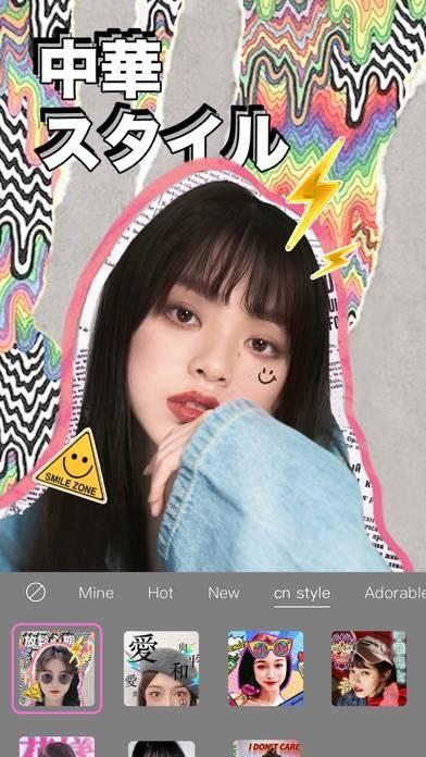 「BeautyCam - ポートレートフォトグラフィプロ」のスクリーンショット 1枚目