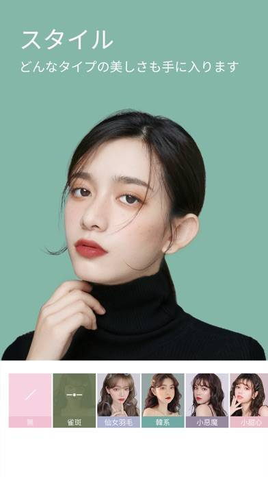 「BeautyCam - ポートレートフォトグラフィプロ」のスクリーンショット 3枚目