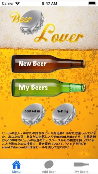 「Beer Lover」のスクリーンショット 1枚目