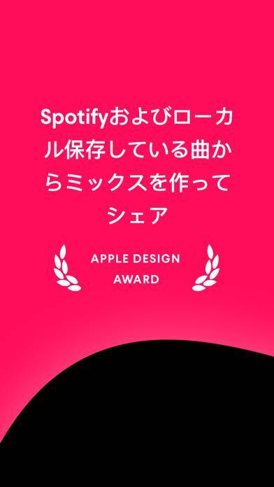「Pacemaker - AI DJ app」のスクリーンショット 1枚目