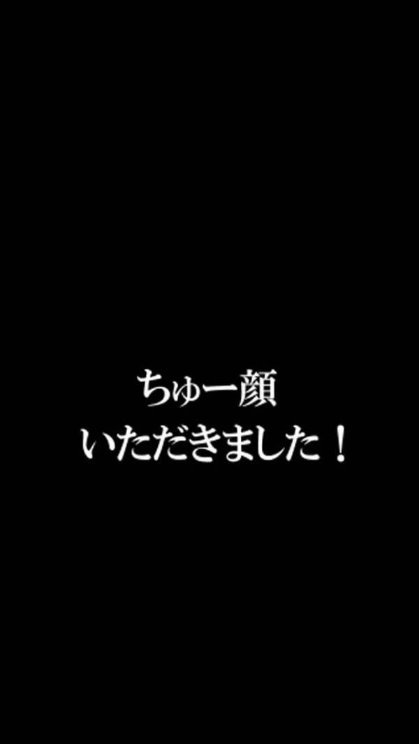 「ちゅー顔ハンター」のスクリーンショット 3枚目