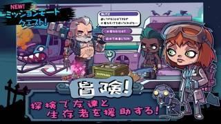 「ゾンビアタック!」のスクリーンショット 3枚目