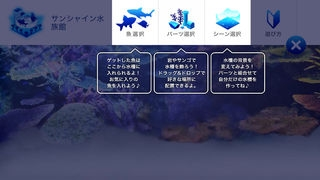 「Ikesu」のスクリーンショット 2枚目