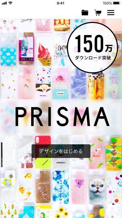 「プリスマ」のスクリーンショット 1枚目