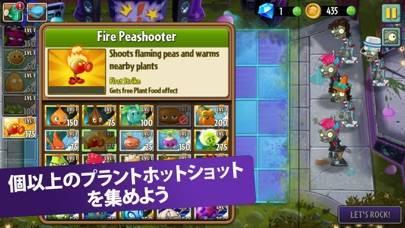 「Plants vs. Zombies™ 2」のスクリーンショット 3枚目