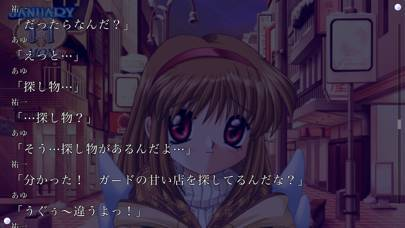 「Kanon」のスクリーンショット 3枚目